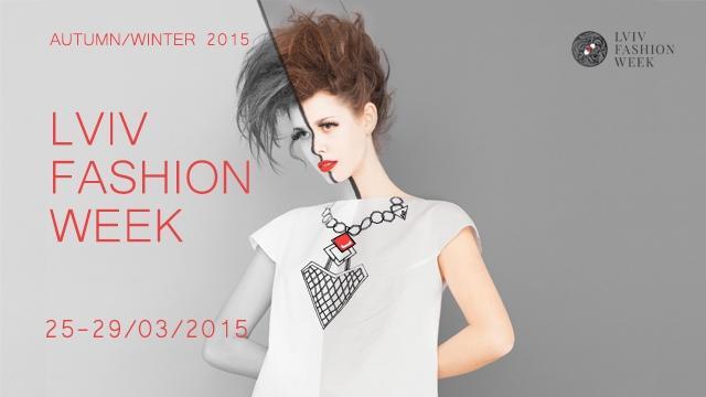 Прем'єра бренду LESIA SEMI на Lviv Fashion Week
