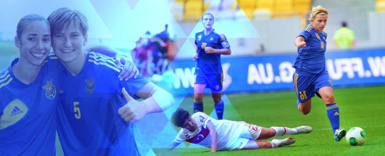 Матч національних жіночих збірних команд України та Італії