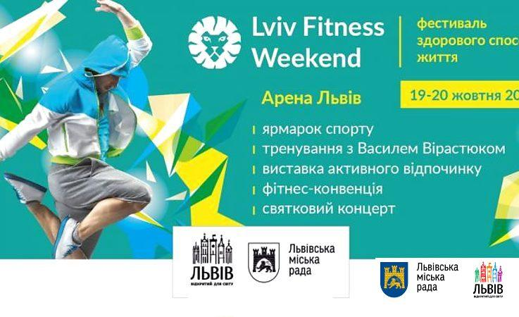 Lviv Fitness Weekend