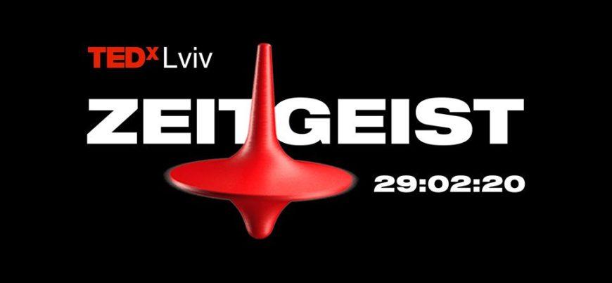 TEDxLviv: Zeitgeist