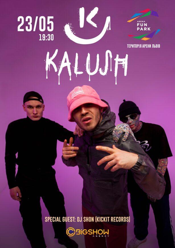 "Концерт гурту ""KALUSH"""