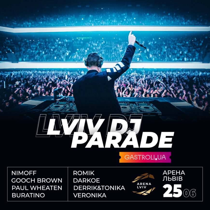 Lviv Dj Parade